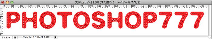 120115_02_17.jpg