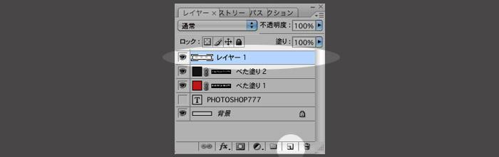 120115_02_21.jpg