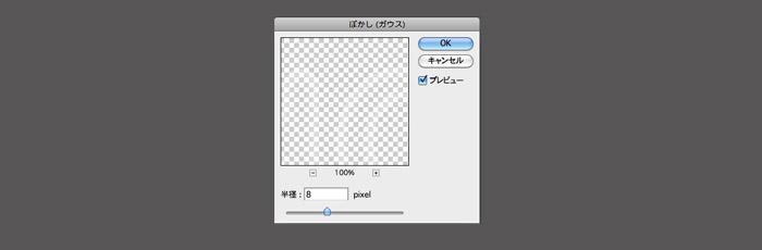 120115_02_28.jpg