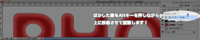 120115_02_29.jpg