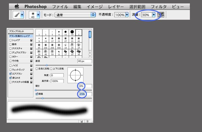 120115_02_32.jpg