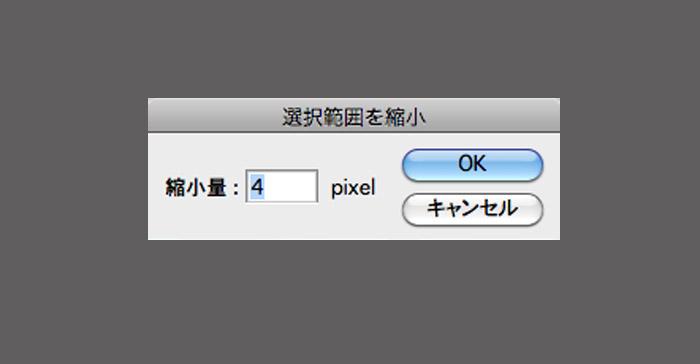 120115_02_38.jpg
