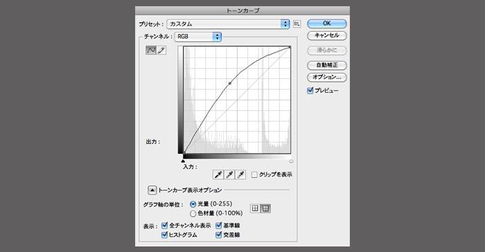 120115_02_39_5.jpg