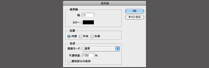 120115_02_42.jpg
