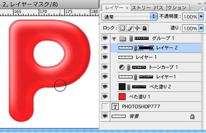 120115_02_53.jpg