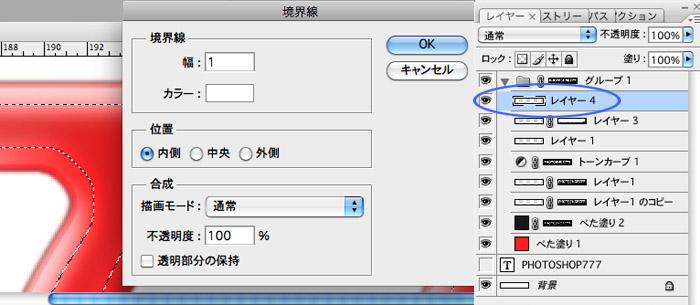 120115_02_59.jpg