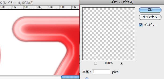 120115_02_61.jpg