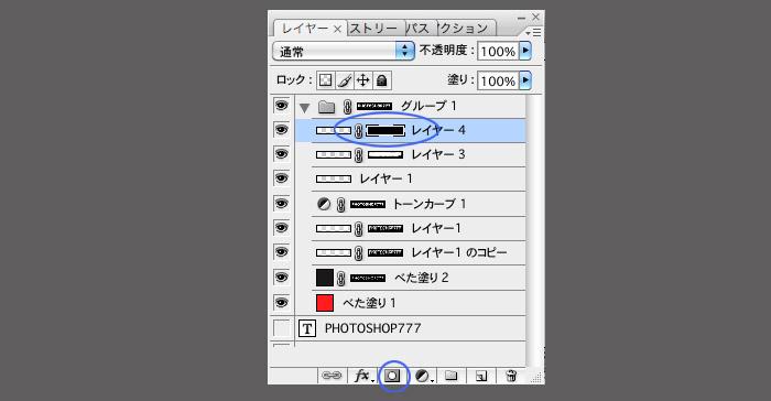 120115_02_62.jpg