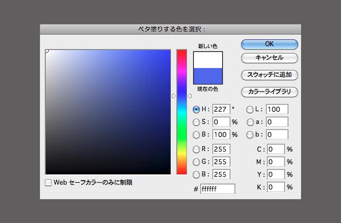 120115_02_66.jpg