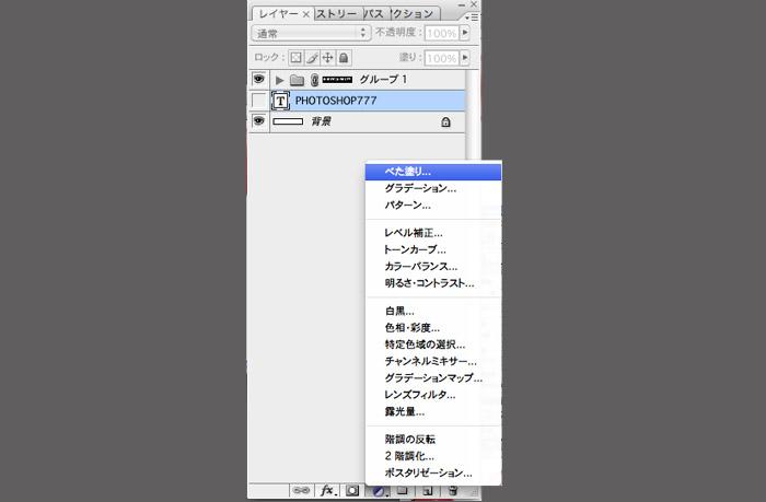 120115_02_79.jpg