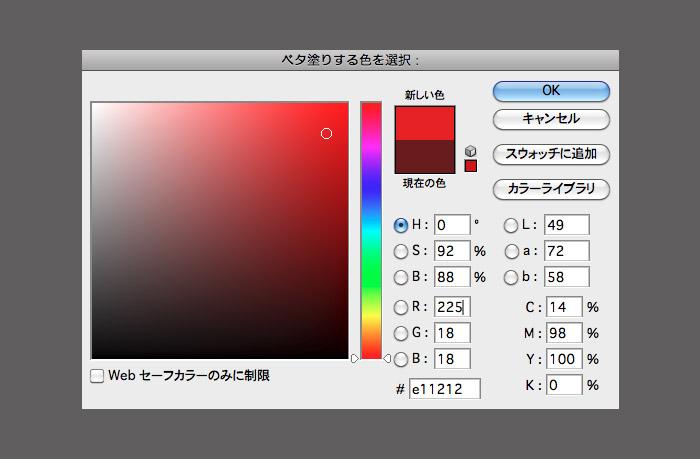 120115_02_80.jpg