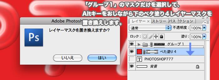 120115_02_81.jpg