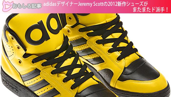 120117_02_01_title.jpg