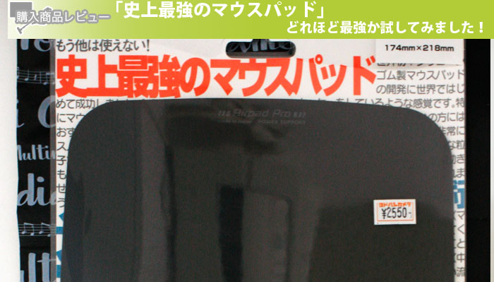 120118_03_01_title.jpg