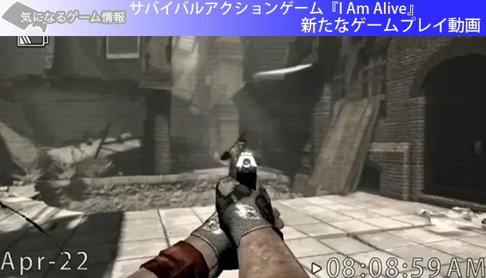 120119_01_title.jpg