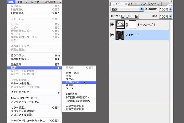 120121_05_10.jpg