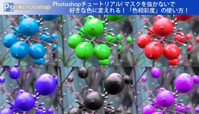 120126_01_title_b.jpg