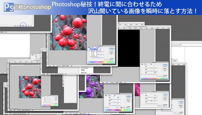 120126_02_02_title.jpg