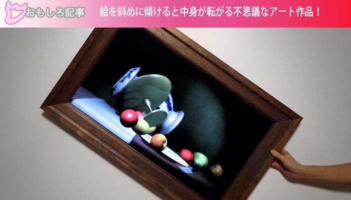 120128_03_title.jpg