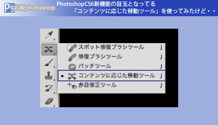 120324_01_title.jpg