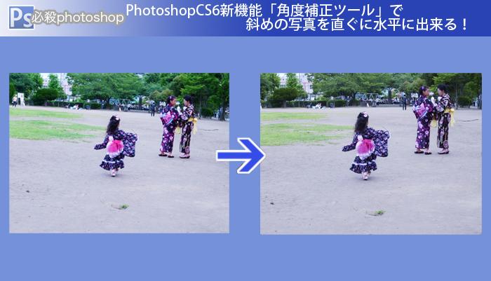 120325_09_01_title_a.jpg