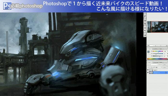 120401_04.jpg
