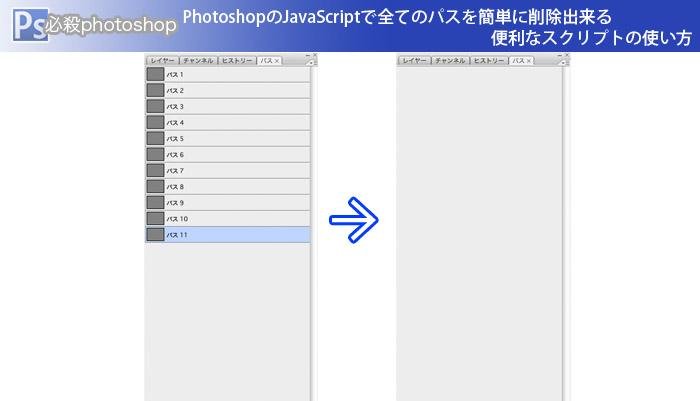 120410_01_title.jpg