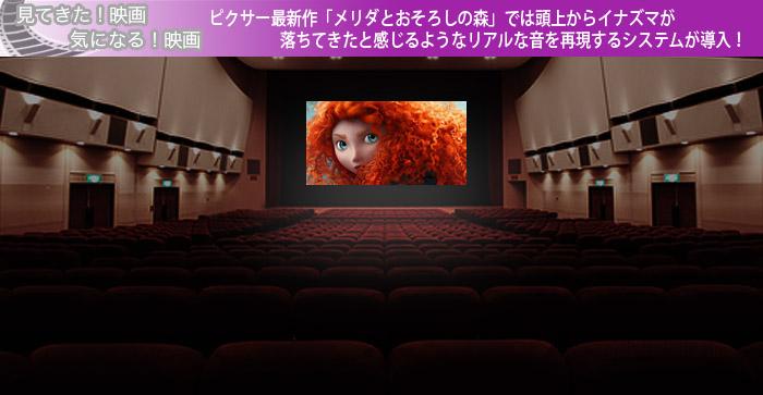 120429_04_01.jpg