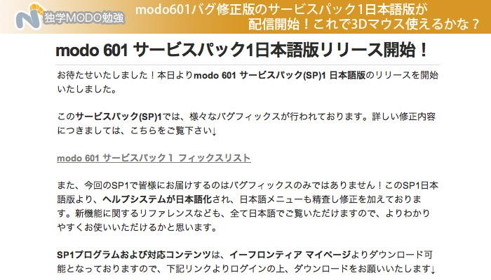 120508_01_title.jpg