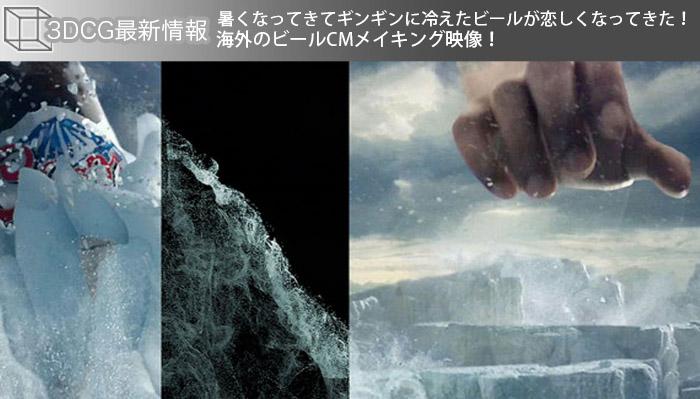 120508_02_title.jpg