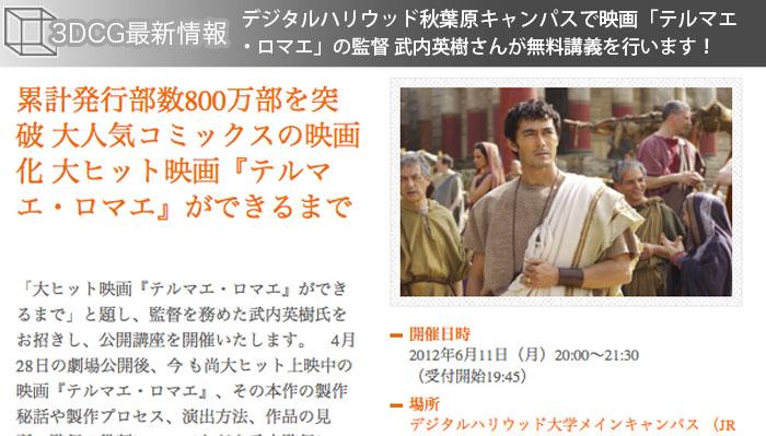 120603_02_title.jpg