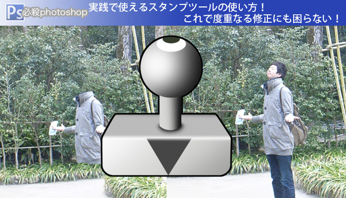 120701_01_01_title.jpg