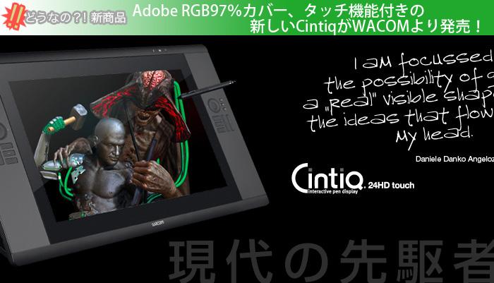 120710_01_title.jpg