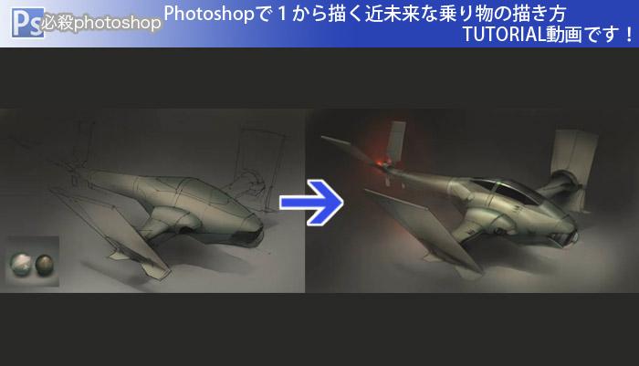 120715_01_title.jpg