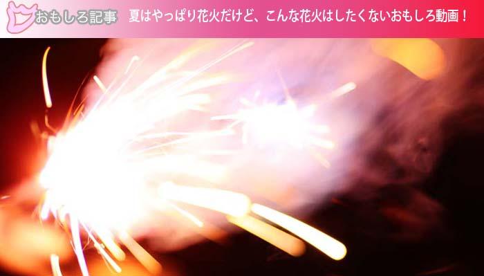 120719_01_title.jpg