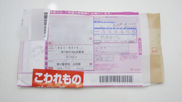 120814_02_02.jpg