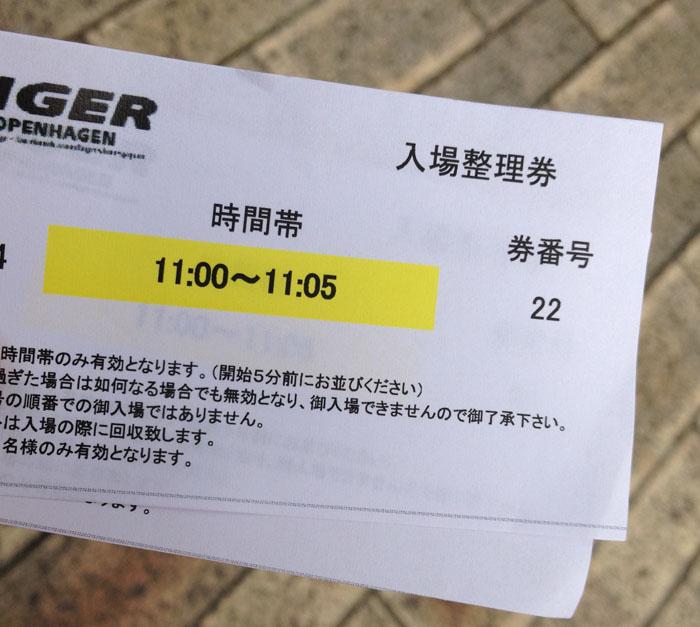 120817_02_09.jpg