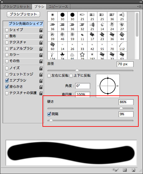 120820_02_20.jpg