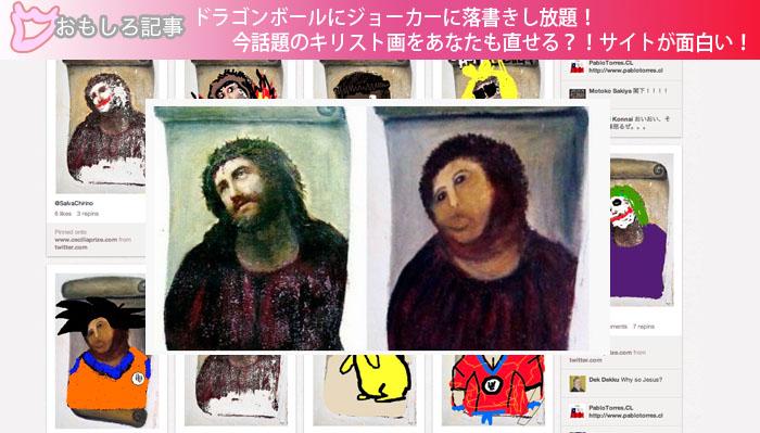 120901_01_title.jpg