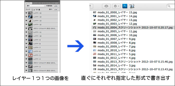 121007_01_title.jpg