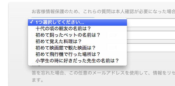 121014_04_02.jpg