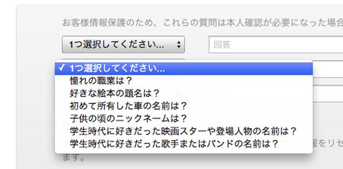 121014_04_03.jpg