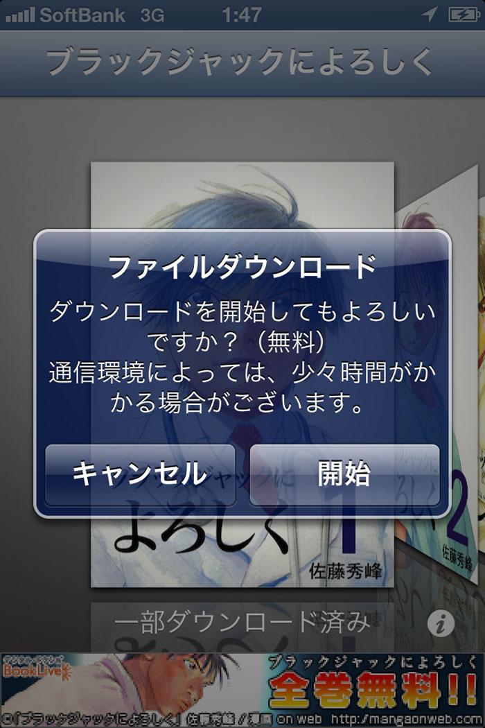 121018_04_03.jpg