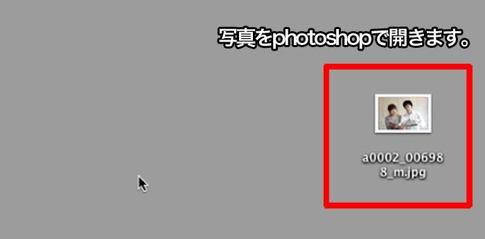 121106_02_01.jpg