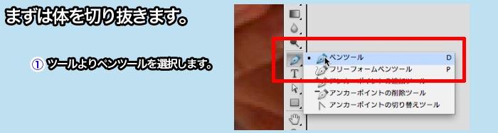 121106_02_03.jpg