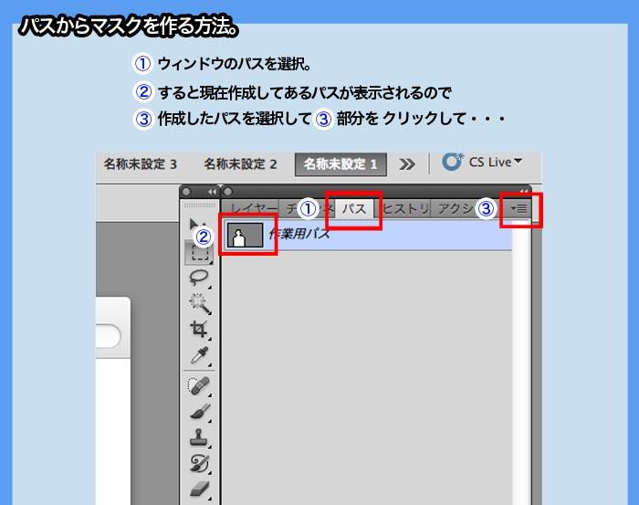 121106_02_09.jpg