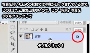 121106_02_13.jpg