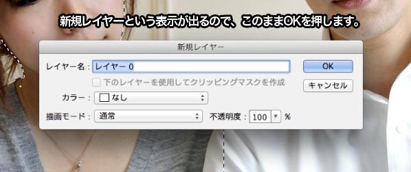 121106_02_14.jpg