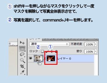 121106_02_19.jpg