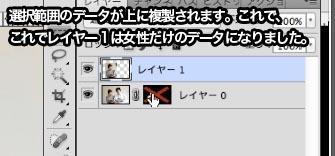 121106_02_20.jpg